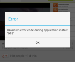 Remove unknown error code during application install 919