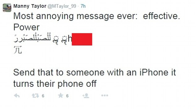 Apple Devices Are Crashing After Receiving A Text Message - Fixed 2